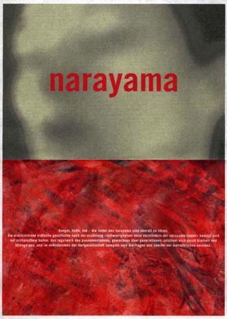 narayama